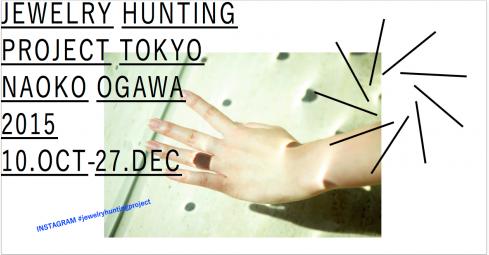 jewelry hunt